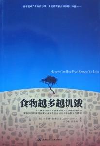 hc-in-chinese.JPG